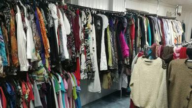 Где можно купить эксклюзивную одежду недорого