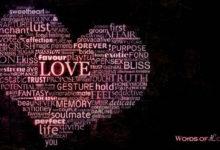 Признание в любви на разных языках