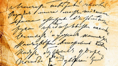 Как можно определить характер человека по его почерку