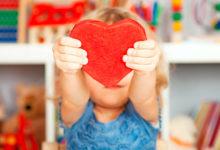 Шаги к сердцу ребенка