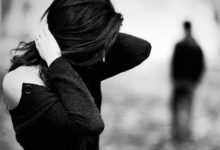 Ошибка в любви