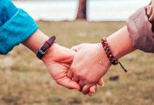 Я хочу быть с тобой