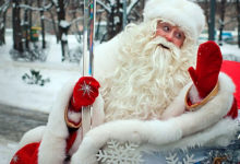 Нужен ли ребенку Дед Мороз?