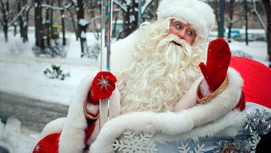 Photo of Нужен ли ребенку Дед Мороз?
