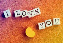 Photo of Признавайтесь в любви