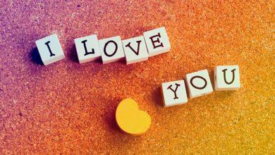 Признавайтесь в любви