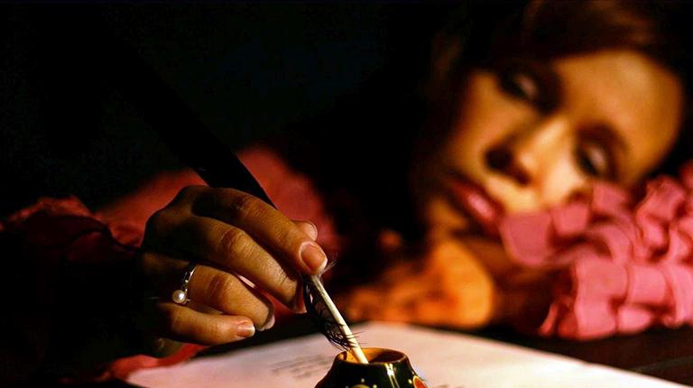 Пишу тебе
