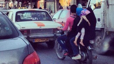 Правила дорожного движения в Иране