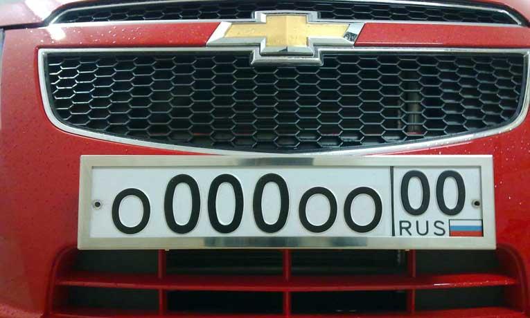Рамка для номера автомобиля
