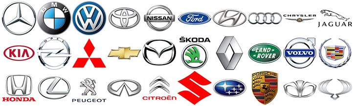 Производители автомобилей