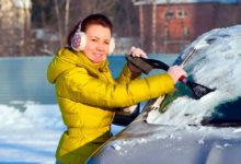 Photo of Как очистить лобовое стекло автомобиля от снега и льда